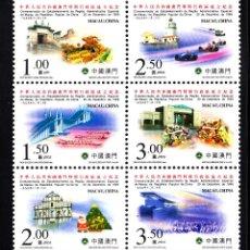 Sellos: MACAO 985/90** - AÑO 1999 - ADMINISTRACION ESPECIAL DE MACAO POR CHINA. Lote 41598321
