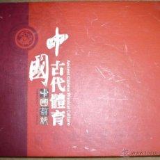 Sellos: CURIOSO ALBUM SELLOS Y PAPER CUT DE CHINA. Lote 41710767