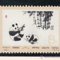 Sellos: CHINA 1493 SIN CHARNELA, FAUNA, PANDA, . Lote 42186103