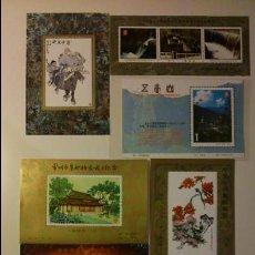 Sellos: 8 HOJAS DE RECUERDO DE SELLO DE CHINA. 1983- 1984. Lote 42776974