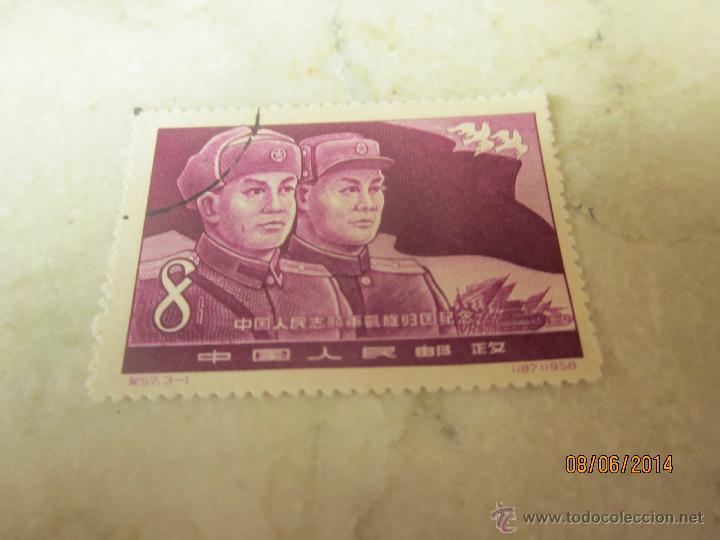 SELLO CHINA (Sellos - Extranjero - Asia - China)