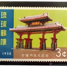 Sellos: SELLOS CHINA 1958. TAIWAN. NUEVO. . Lote 46662487