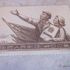 Sellos: SELLO CHINA. Lote 47050129