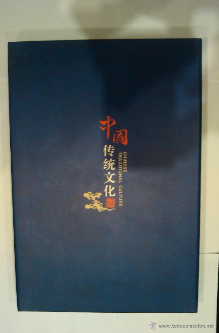 IMPORTANTE LIBRO DE SELLOS SOBRE LA CULTURA TRADICIONAL DE CHINA EDICION ESPECIAL LUJO (Sellos - Extranjero - Asia - China)