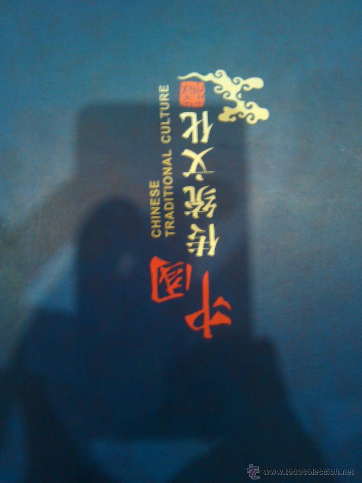 Sellos: IMPORTANTE LIBRO DE SELLOS SOBRE LA CULTURA TRADICIONAL DE CHINA EDICION ESPECIAL LUJO - Foto 2 - 47593522