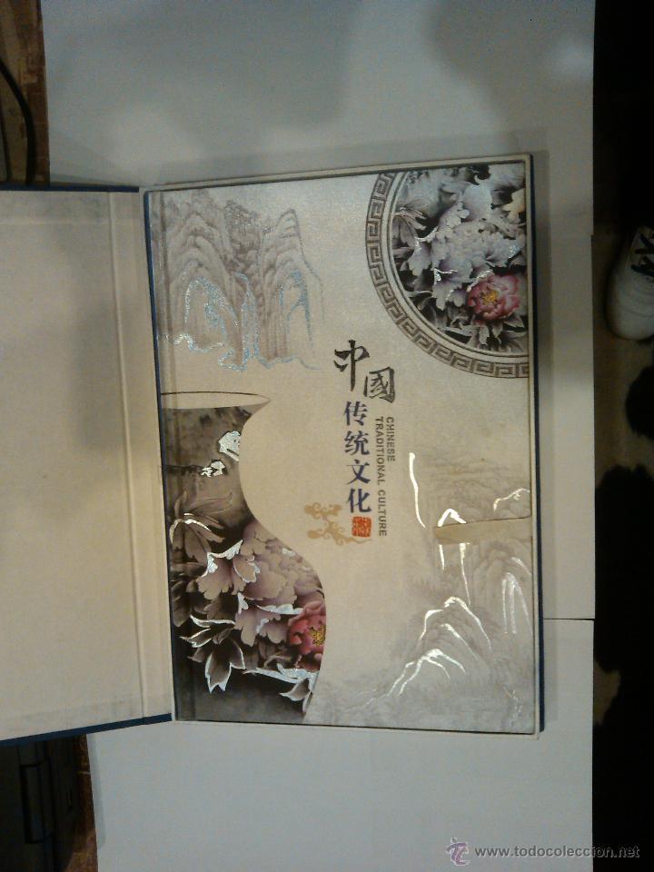 Sellos: IMPORTANTE LIBRO DE SELLOS SOBRE LA CULTURA TRADICIONAL DE CHINA EDICION ESPECIAL LUJO - Foto 3 - 47593522