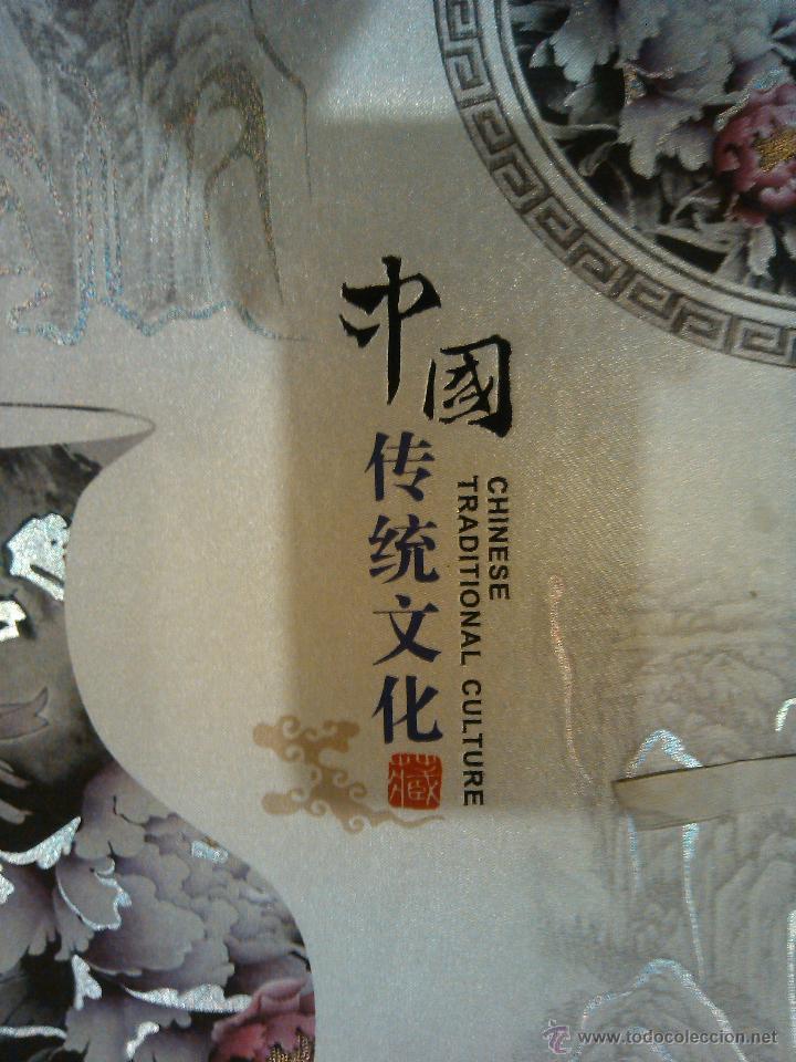 Sellos: IMPORTANTE LIBRO DE SELLOS SOBRE LA CULTURA TRADICIONAL DE CHINA EDICION ESPECIAL LUJO - Foto 4 - 47593522