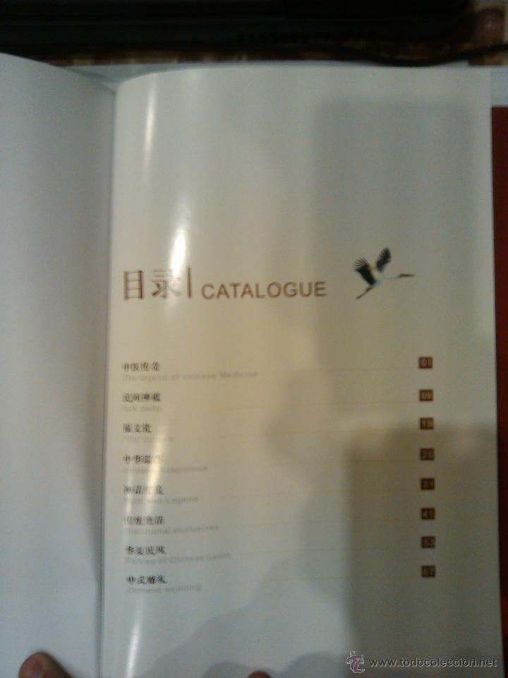 Sellos: IMPORTANTE LIBRO DE SELLOS SOBRE LA CULTURA TRADICIONAL DE CHINA EDICION ESPECIAL LUJO - Foto 6 - 47593522
