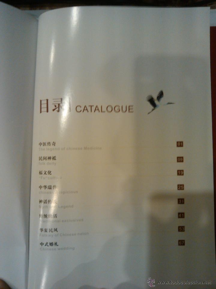 Sellos: IMPORTANTE LIBRO DE SELLOS SOBRE LA CULTURA TRADICIONAL DE CHINA EDICION ESPECIAL LUJO - Foto 7 - 47593522