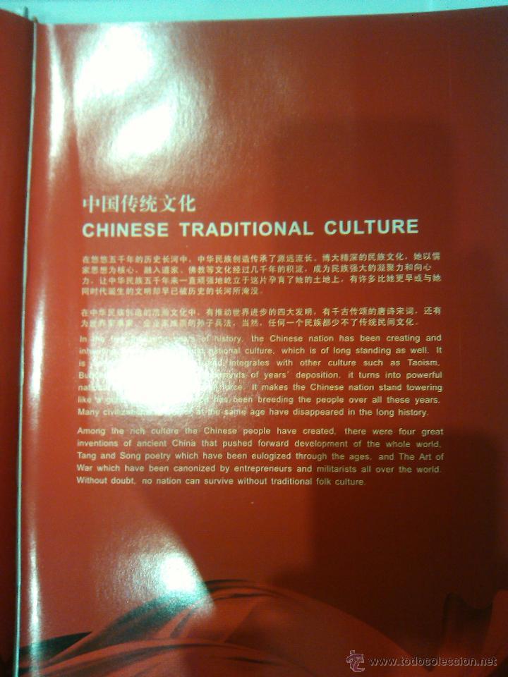 Sellos: IMPORTANTE LIBRO DE SELLOS SOBRE LA CULTURA TRADICIONAL DE CHINA EDICION ESPECIAL LUJO - Foto 8 - 47593522