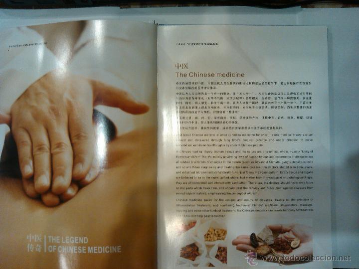 Sellos: IMPORTANTE LIBRO DE SELLOS SOBRE LA CULTURA TRADICIONAL DE CHINA EDICION ESPECIAL LUJO - Foto 9 - 47593522