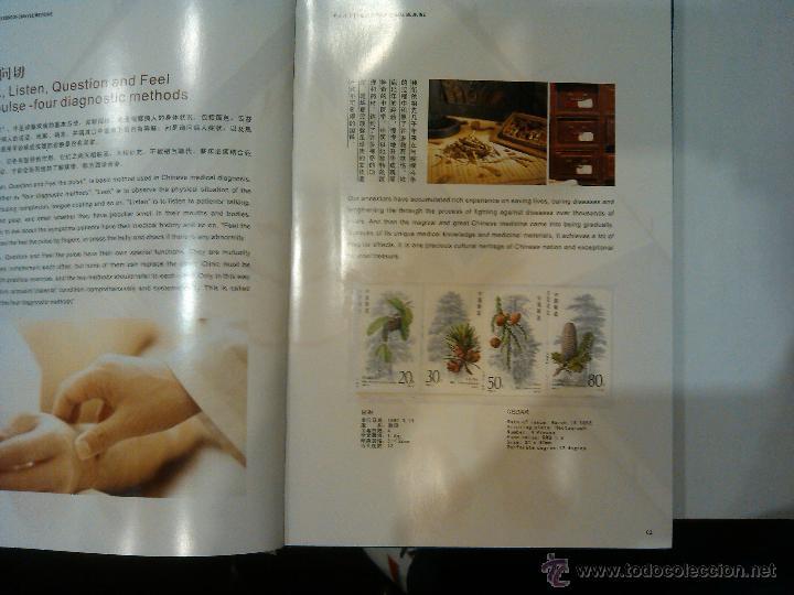 Sellos: IMPORTANTE LIBRO DE SELLOS SOBRE LA CULTURA TRADICIONAL DE CHINA EDICION ESPECIAL LUJO - Foto 10 - 47593522