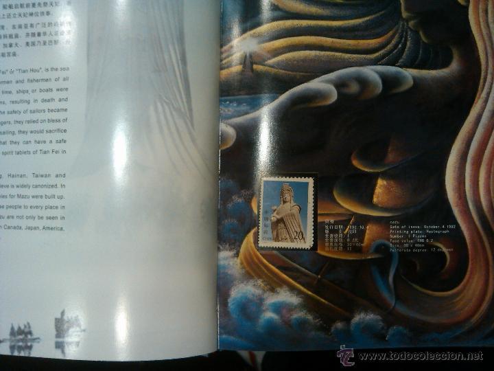 Sellos: IMPORTANTE LIBRO DE SELLOS SOBRE LA CULTURA TRADICIONAL DE CHINA EDICION ESPECIAL LUJO - Foto 11 - 47593522