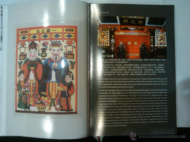 Sellos: IMPORTANTE LIBRO DE SELLOS SOBRE LA CULTURA TRADICIONAL DE CHINA EDICION ESPECIAL LUJO - Foto 12 - 47593522
