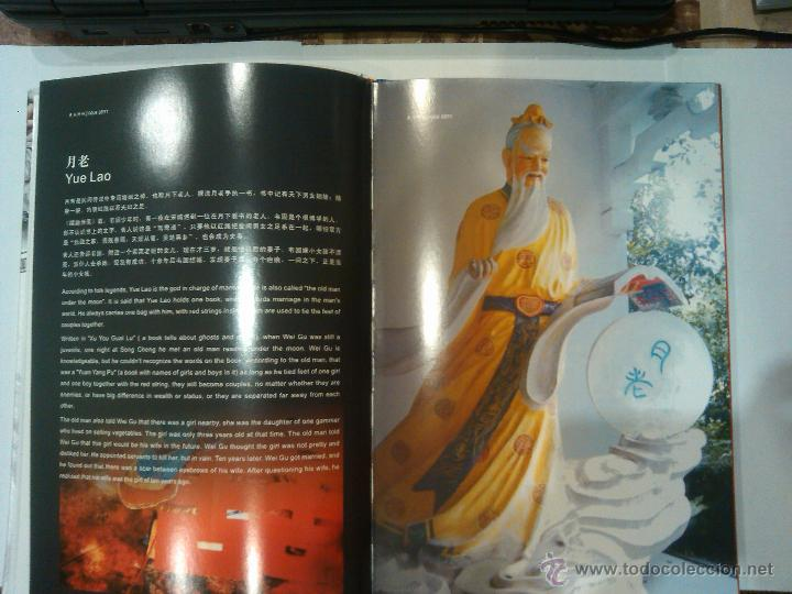 Sellos: IMPORTANTE LIBRO DE SELLOS SOBRE LA CULTURA TRADICIONAL DE CHINA EDICION ESPECIAL LUJO - Foto 13 - 47593522