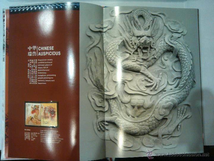 Sellos: IMPORTANTE LIBRO DE SELLOS SOBRE LA CULTURA TRADICIONAL DE CHINA EDICION ESPECIAL LUJO - Foto 14 - 47593522