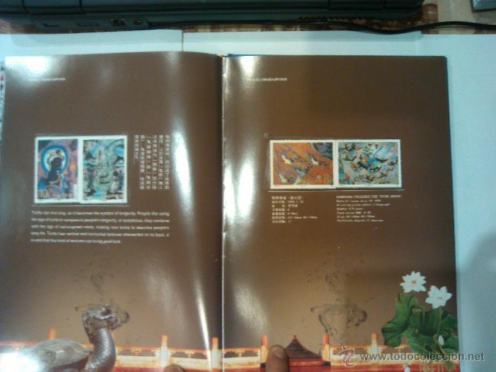 Sellos: IMPORTANTE LIBRO DE SELLOS SOBRE LA CULTURA TRADICIONAL DE CHINA EDICION ESPECIAL LUJO - Foto 15 - 47593522