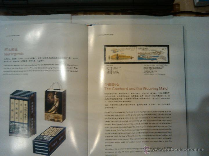 Sellos: IMPORTANTE LIBRO DE SELLOS SOBRE LA CULTURA TRADICIONAL DE CHINA EDICION ESPECIAL LUJO - Foto 16 - 47593522