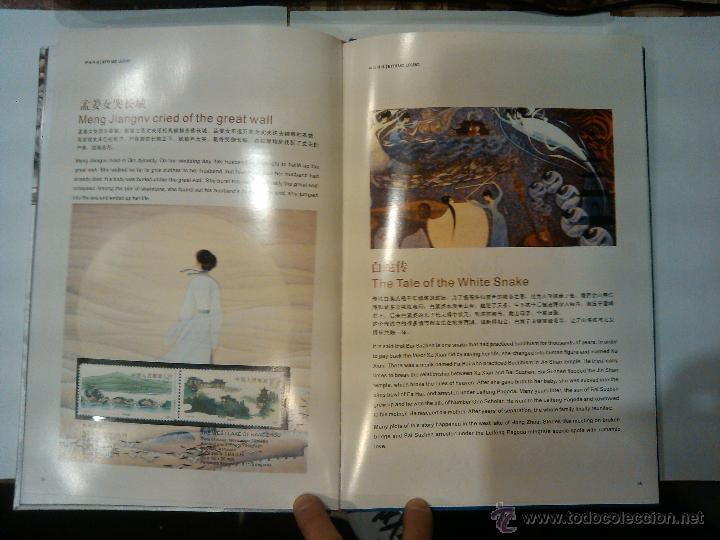 Sellos: IMPORTANTE LIBRO DE SELLOS SOBRE LA CULTURA TRADICIONAL DE CHINA EDICION ESPECIAL LUJO - Foto 17 - 47593522
