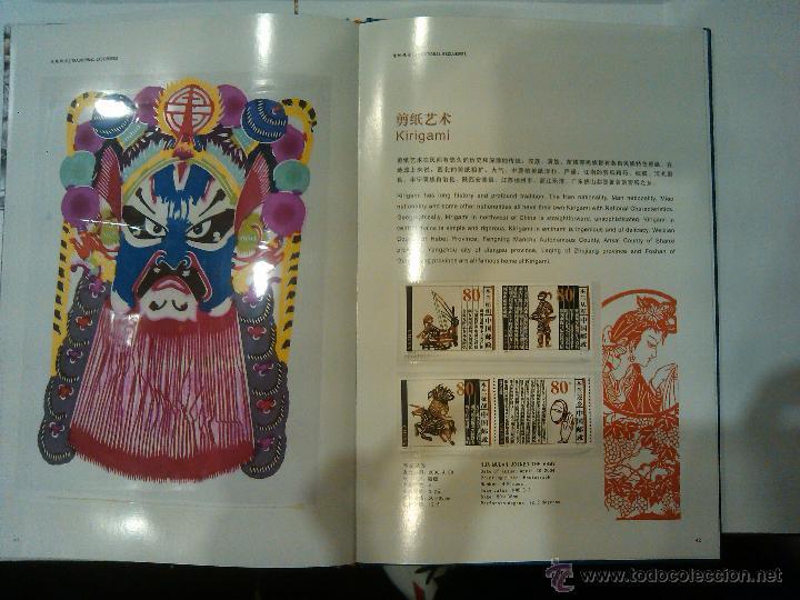 Sellos: IMPORTANTE LIBRO DE SELLOS SOBRE LA CULTURA TRADICIONAL DE CHINA EDICION ESPECIAL LUJO - Foto 19 - 47593522