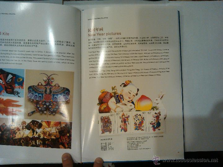 Sellos: IMPORTANTE LIBRO DE SELLOS SOBRE LA CULTURA TRADICIONAL DE CHINA EDICION ESPECIAL LUJO - Foto 20 - 47593522