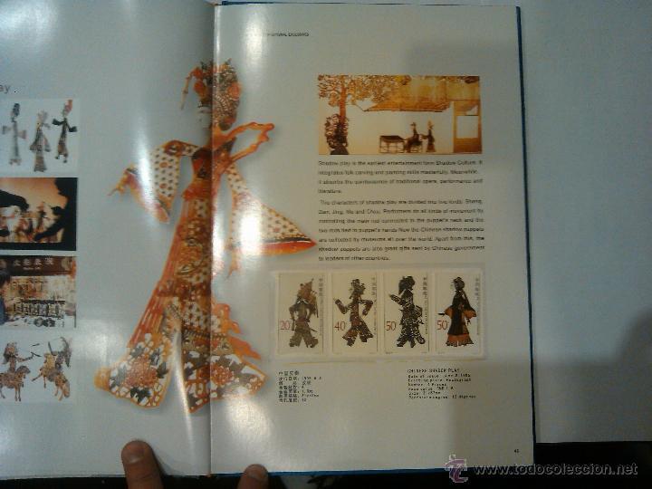 Sellos: IMPORTANTE LIBRO DE SELLOS SOBRE LA CULTURA TRADICIONAL DE CHINA EDICION ESPECIAL LUJO - Foto 21 - 47593522