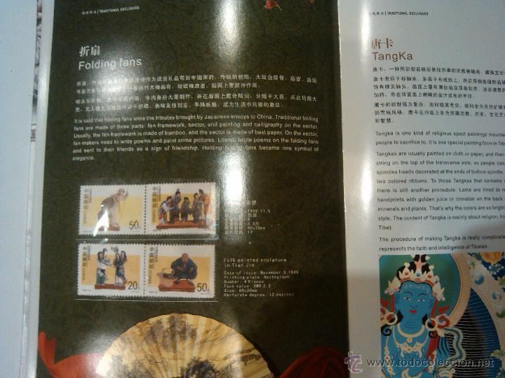Sellos: IMPORTANTE LIBRO DE SELLOS SOBRE LA CULTURA TRADICIONAL DE CHINA EDICION ESPECIAL LUJO - Foto 22 - 47593522