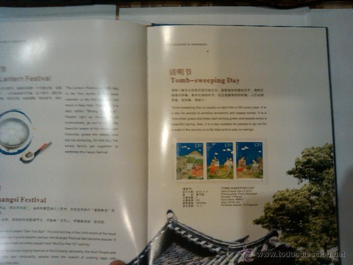 Sellos: IMPORTANTE LIBRO DE SELLOS SOBRE LA CULTURA TRADICIONAL DE CHINA EDICION ESPECIAL LUJO - Foto 23 - 47593522