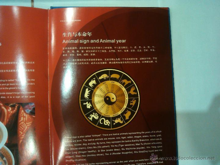 Sellos: IMPORTANTE LIBRO DE SELLOS SOBRE LA CULTURA TRADICIONAL DE CHINA EDICION ESPECIAL LUJO - Foto 24 - 47593522