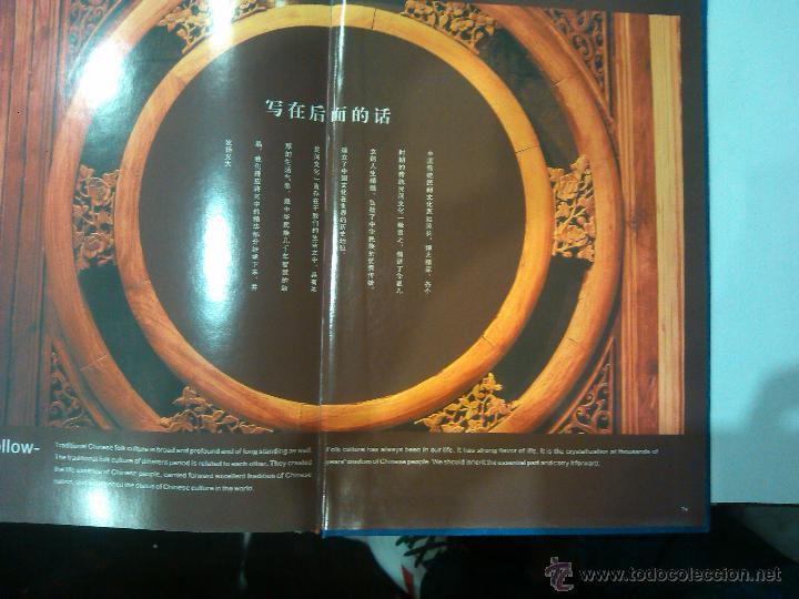 Sellos: IMPORTANTE LIBRO DE SELLOS SOBRE LA CULTURA TRADICIONAL DE CHINA EDICION ESPECIAL LUJO - Foto 25 - 47593522
