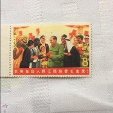 Sellos: SELLO CHINA. Lote 51068644