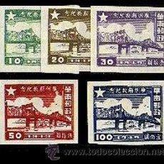 Sellos: CHINA DEL SUR 1949 PUENTE DE CANTON. Lote 31215424