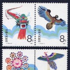 Sellos: CHINA 1987 SERIE COMPLETA NUEVO LUJO MNH *** SC. Lote 49594638