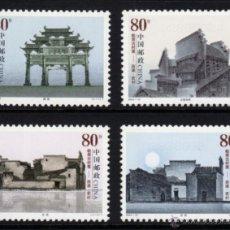 Sellos: CHINA. YVERT NSº 4178/81 NUEVOS. Lote 49625897