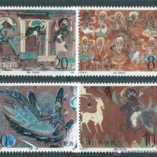 Sellos: CHINA 1987 SERIE COMPLETA MURALES DUNHUANG NUEVO LUJO YV-2827 A 2830 MNH *** SC. Lote 49641765