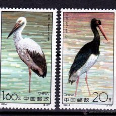 Sellos: CHINA 1992 (W 83 ) SERIE.FAUNA,CIGÜEÑAS.,. Lote 49673519