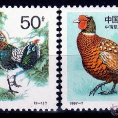 Sellos: CHINA 1997 ( W81) SERIE. FAUNA. FAISANES.. Lote 49673553