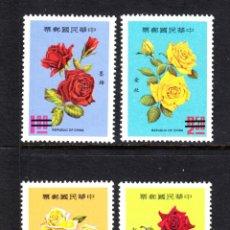 Timbres: FORMOSA 673/76** MUESTRA - AÑO 1969 - FLORA - FLORES - ROSAS. Lote 49683799
