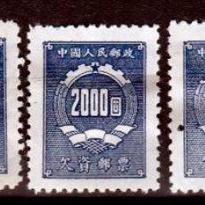 Sellos: CHINA 1950 (W115) EMBLEMA NACIONAL.. Lote 49699737