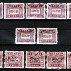 Sellos: CHINA 1946-7 (W 116 , ) TASAS.. Lote 49699752