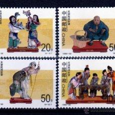 Sellos: CHINA 1996. ( W125 ) SERIE. FIGURAS DE TIANJIN.. Lote 49744938