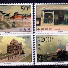 Sellos: CHINA 1997 ( W 143) SERIE. ANTIGUOS EDIFICIOS DE MACAO. Lote 49719193