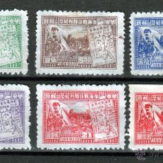 Sellos: CHINA ORIENTAL 1949. ( W154). Lote 49746105