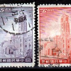 Sellos: CHINA 1958-62. ( W156). Lote 49746136