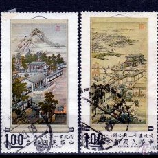 Sellos: CHINA 1971 ( W164). Lote 49746694