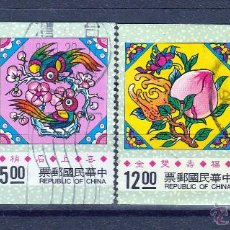 Sellos: CHINA 1993.SERIE ( W166). Lote 49769659