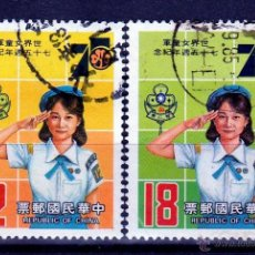 Sellos: CHINA 1985.SERIE ( W169). Lote 49769694