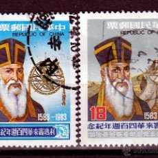 Sellos: CHINA 1983.SERIE ( W170). Lote 49769702