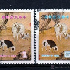 Sellos: CHINA 1978.SERIE ( W172). Lote 49769724