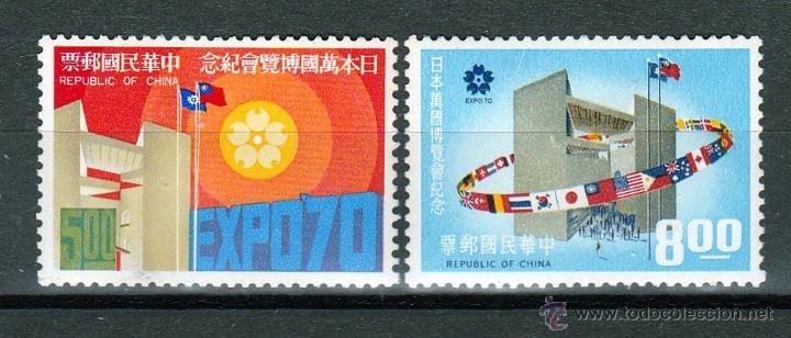 CHINA 1970.SERIE ( W173) (Sellos - Extranjero - Asia - China)